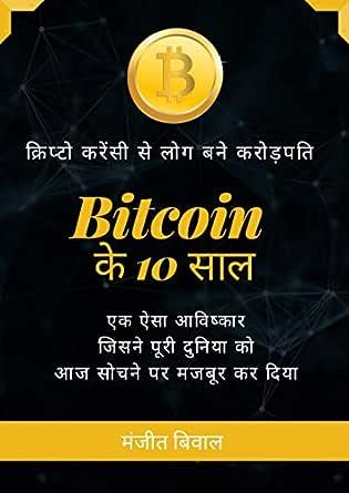 wiki bitcoin trader