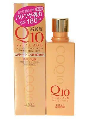 KOSE Vital Age Q10 Facial Milky Lotion Kose Face Care