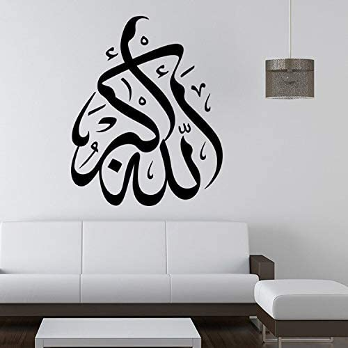 Ajcwhml Cita Positiva islámica Etiqueta de la Pared Sala de Estar símbolo árabe musulmán decoración del hogar Dormitorio Apliques de Vinilo Papel Tapiz extraíble