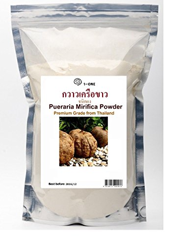 Pueraria Mirifica Powder Natural Breast Enhancer Pure Herb Queen of Herb from Thailand (High Quality Premium Grade) 200 g. 7.05 OZ