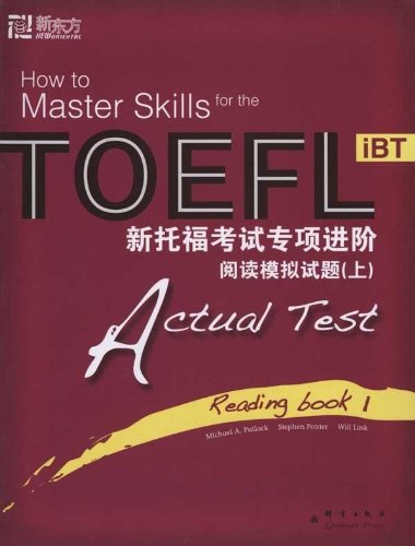 The new TOEFL special Advanced: Read simulation questions (Vol.1) - New Oriental Dayu English learning books(Chinese Edition)