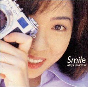 Amazon.co.jp: Smile: 音楽