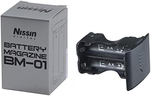 Nissin N019 - Cargador de baterías, BM-01, DI466/866/MG8000/MF18: Amazon.es: Electrónica