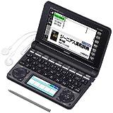 カシオ計算機 電子辞書 EX-word XD-N4800 (140コンテンツ/高校生モデル/ブラック) XD-N4800BK