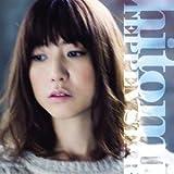Masked Rider Gaim - Movie Theme Song [Japan CD] AVCA-74031
