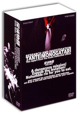 超爆安 B00005O6SE DVD-BOX 探偵物語探偵物語 DVD-BOX B00005O6SE, 塩川町:7cef07ff --- a0267596.xsph.ru