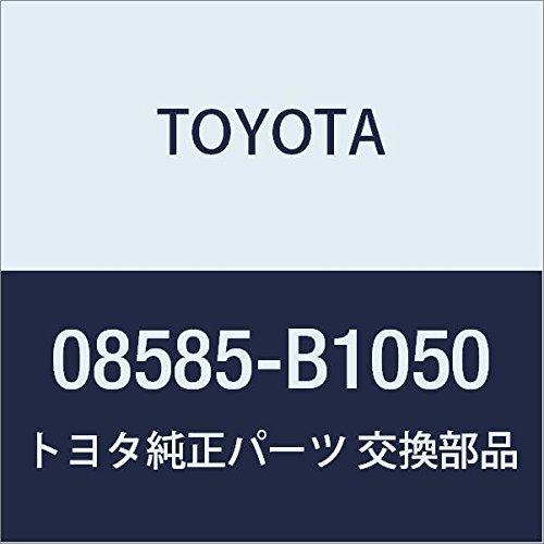 TOYOTA (トヨタ) 純正部品アクセサリー オートアラーム(ベースキット非多重) パッソセッテ 品番08585-B1050 B01LWK85UB