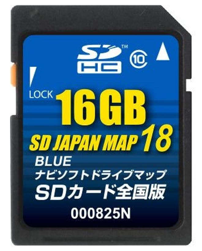 ハブエチケット仮称デンソーテン販売 イクリプス(ECLIPSE) 地図更新SDカード SDB-AQ17(AVN-Z01/V01/V02/V02BT用) SDB-AQ17