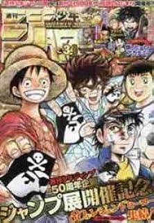 週刊 少年 ジャンプ 2019 年 33 号 rar