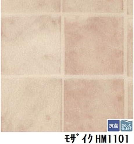 サンゲツ 住宅用クッションフロア モザイク 品番HM-1101 サイズ 182cm巾×3m
