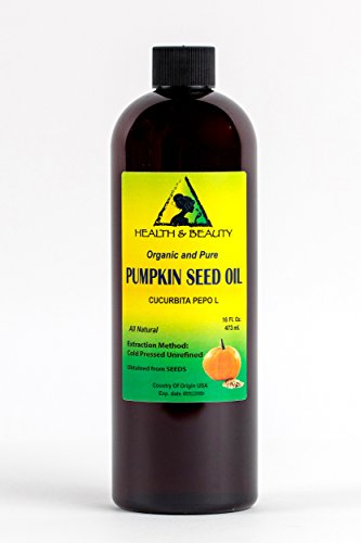 Pumpkin Seed Oil Unrefined Organic Carrier Cold Pressed Pure 16 oz (Moisturizing Pumpkin)