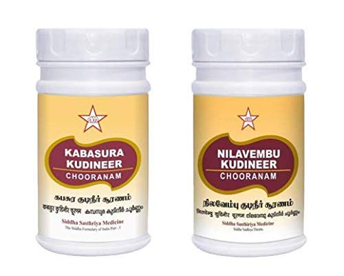 Combo Pack SKM Kabasura Kudineer 100g & Nilavembu Powder 100g | GMP Certified & ISO-9001 Manufacturing Company |New Sealed Bottle