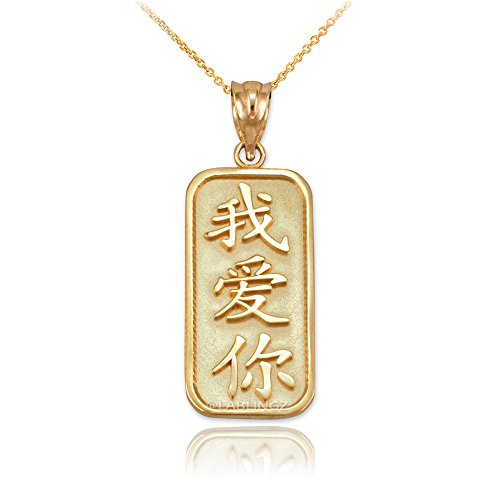 10k Yellow Gold Chinese I Love You Symbol Necklace 22 143 Love You
