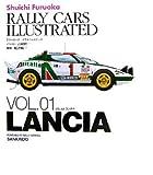 ラリーカーズ・イラストレイテッド〈VOL.01〉ランチア