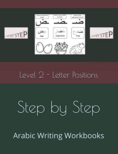 Step by Step: Arabic Writing Workbooks: Level 2 - Letter Positions