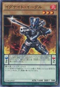 Yu-Gi-Oh / Igknight Eagle (Common) / Clash of Rebellions (CORE-JP027) / A Japanese Single individual Card
