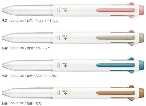 Pentel i+ simple code Body for 5 colors [Mocha] (Japan Import) ()
