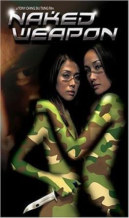 Chek law dak gung full movie english daniel wu maggie q dating