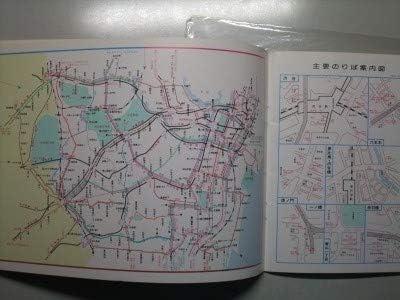 図 東京 都 路線