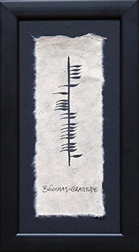 Hand Painted Ogham Wishes from Ireland - Gratitude / Buíochas. Ogham is the ancient writing often found carved on stones throughout the Irish landscape - Ancient Stone Frame