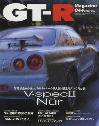 GT-R Magazine 044 5/2002 (Japan Import)