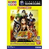 Shaman King: Soul Fight (Bandai the Best) [Japan Import]