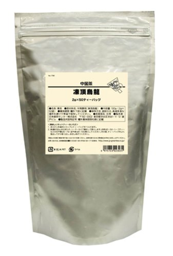 Domestic powder agar 200g Nagano Prefecture of Haruchika Ina standpoint safe, convenient and easy to use chuck bag, natural agar manufacturer of 100 years of trust