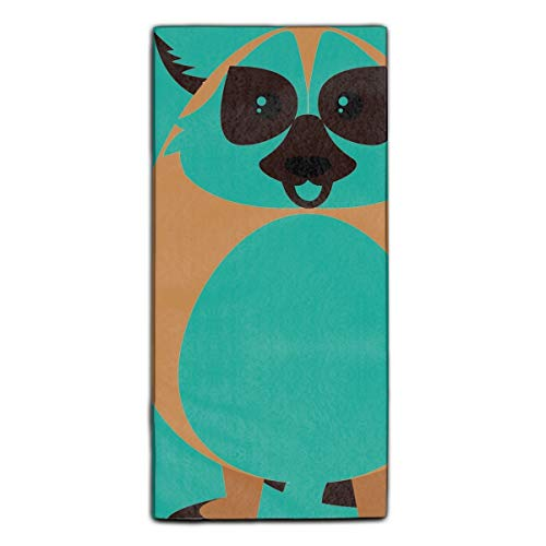 Brown Lemur With Happy Face Fiber Reactive Printed Kitchen Dish Towel 11.8 �� 27.5 -