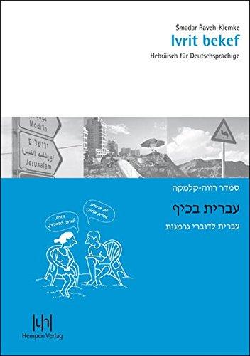 Ivrit bekef: Hebräisch für Deutschsprachige