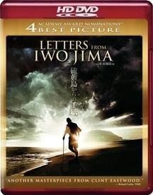 - Letters from Iwo Jima [HD DVD]