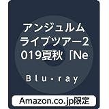 【Amazon.co.jp限定】アンジュルムライブツアー2019夏秋「NextPage」~中西香菜卒業スペシャル~[Blu-ray](デカジャケット付)