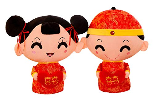 Bonaweite 1 PairPlush Couple Doll Chinese Style Costume Couple Figures Throw Toys Gifts for Wedding