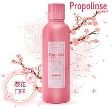 Propolinse Mouth Wash Sakura 600ml by Propolinse