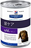 Hill's Prescription Diet U/D Canine Original Wet