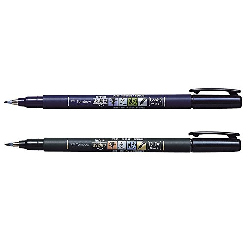 Tombow Fudenosuke Brush Pen Art Marker for Lettering Calligraphy, Black, Soft Tip (GCD-111) & Hard Tip (GCD-112) - 2 Pens Set