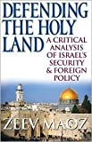 img - for Defending the Holy Land Publisher: University of Michigan Press book / textbook / text book