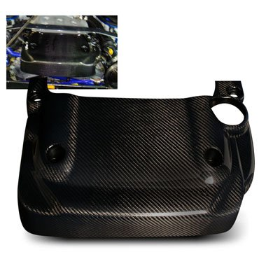Carbon Engine Cover - 2003-2006 Nissan 350Z Carbon Fiber Engine Cover