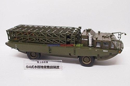 New 1/72 Tank Japanese Type 94 Landmine Layer Vehicle Truck
