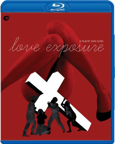 Love Exposure [Blu-ray]