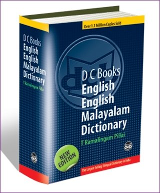 English-English Malayalam Dictionary