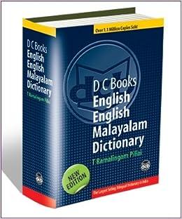 English-English Malayalam Dictionary: Amazon co uk: T