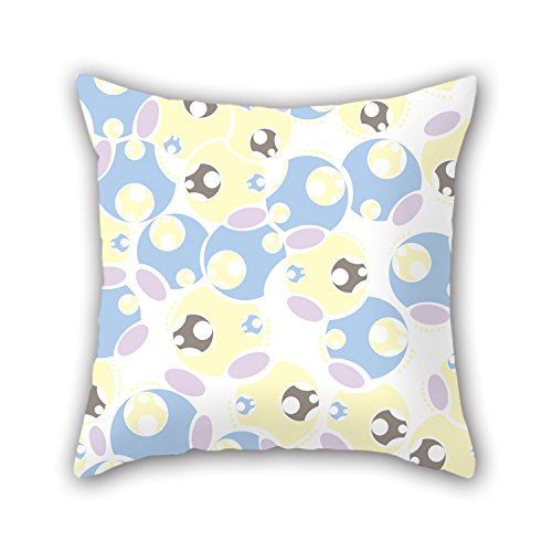 20 X 20 Inches / 50 By 50 Cm Novelty Throw Cushion Covers Both Sides Ornament And Gift To Bench Festival Bf Bedroom Adults Drawing Room