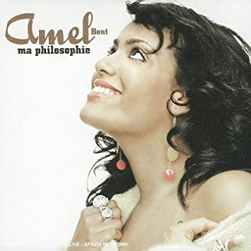 music amel bent ma philosophie