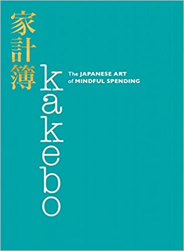 Image result for kakeibo journal harper