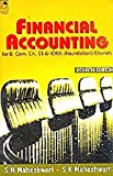 Study Guide to accompany Financial Accounting 9780072991758