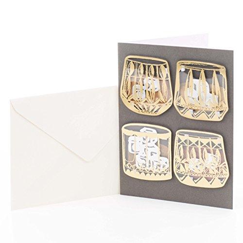 Hallmark Signature Birthday Card (Whiskey Glasses) ()