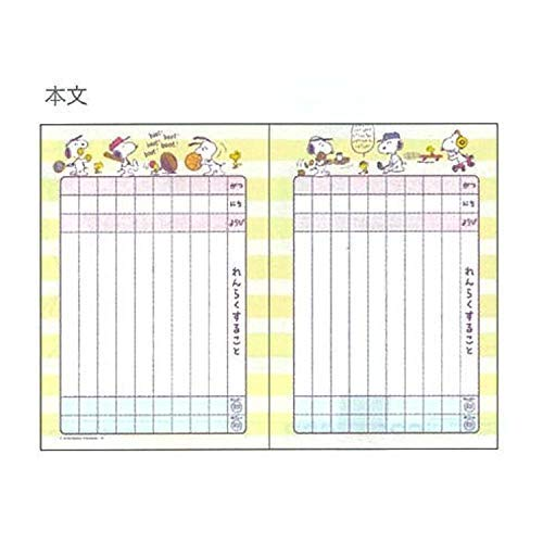 Sun-Star Stationery Contact Notebook A5 [Snoopy] (Japan Import) by Sun-Star Stationery (Image #2)