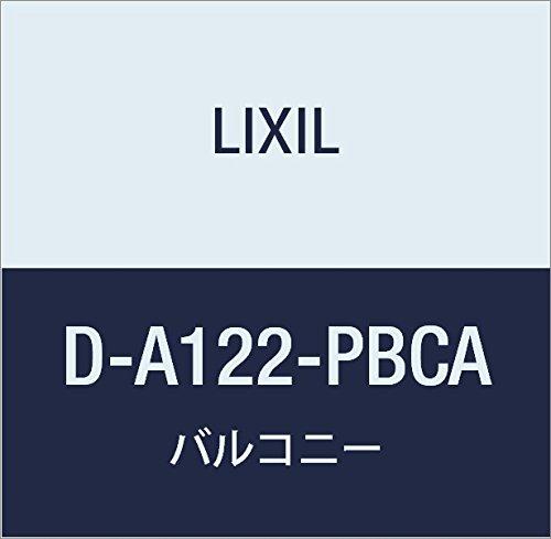 LIXIL(リクシル) TOEX ビュ-ステージS単体長さセット桁露出胴差MM3000 D D-A122-PBCA B073RC97GV