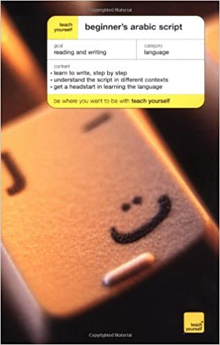 Teach Yourself Beginner's Arabic Script: John Mace: 9780071419826 ...