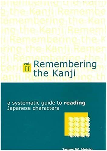 The kanji pdf remembering
